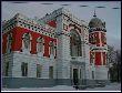 Ульяновский краеведческий музей